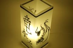 """Lampa """"Smok - wieczny ogień"""""""